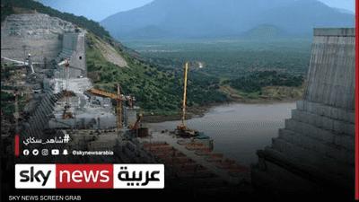 السودان.. تحذير من تفاقم مخاطر ملء سد النهضة الإثيوبي