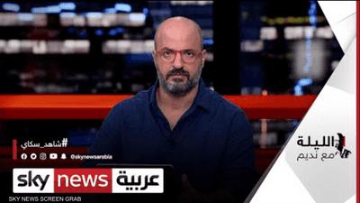 عجائب حكومة لبنان!! في المغرب.. لماذا خسر الإسلاميون؟