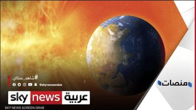 """حقيقة العاصفة الشمسية """"المدمرة"""" القادمة إلى كوكب الأرض"""