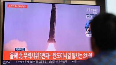 كوريا الجنوبية ترد على جارتها الشمالية.. بصاروخ تحت الماء