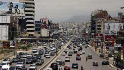 هل يبدد لبنان حصته من صندوق النقد الدولي؟