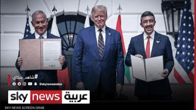 تقدم ملموس للعلاقات الإماراتية الإسرائيلية