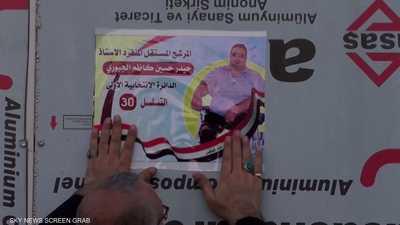 عراقي من أصحاب الهمم يخوض الانتخابات