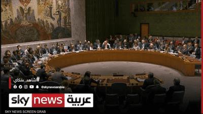 روسيا تنفي إعاقة أي دعم دولي موجه لليبيين