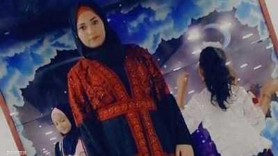 شابة أردنية تودع العالم برسالة على فيسبوك بعد حرقها من زوجها