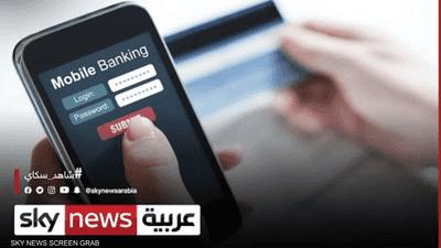 مصر.. مليار عملية مصرفية إلكترونية في عام واحد
