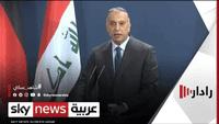بغداد تستضيف مؤتمرا دوليا لاسترداد الأموال المنهوبة