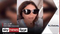 فنانة لبنانية تطلب الاستدانة من متابعيها على انستغرام