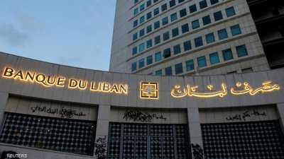 الوزير الخليل يوقع عقد التدقيق الجنائي لمصرف لبنان المركزي