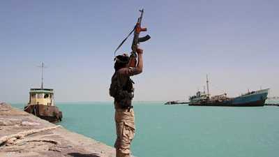 أرشيفية لميناء المخا اليمني