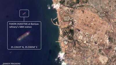 موقع مراقبة يرصد شحنة وقود إيرانية ثالثة إلى لبنان
