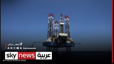 لبنان يطالب بإيضاحات بشأن سعي إسرائيل للتنقيب عن النفط