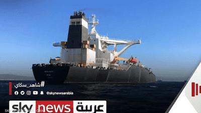 مراقبة حركة السفن: شحنة وقود ثالثة في طريقها إلى لبنان