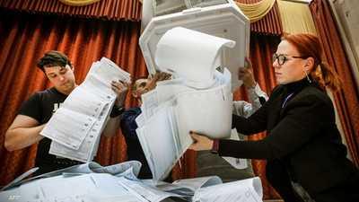 الحزب الحاكم في روسيا يتصدر الأغلبية بالانتخابات البرلمانية