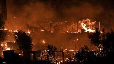 حريق كبير بمخيم للمهاجرين في جزيرة ساموس اليونانية