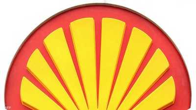 شركة شل للنفط تعتزم إنتاج وقود طائرات منخفض الكربون