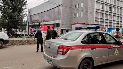 إطلاق نار داخل جامعة روسية.. سقوط قتلى وجرحى