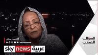 إحسان فقيري: الرجل في السودان أصبح مثل الصراف الآلي