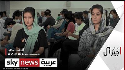 """حكايات اللاجئات الأفغانيات من مدينة """"الإمارات الإنسانيّة"""""""