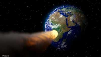 الكويكب يهدد الأرض