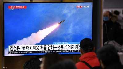 وكالة الطاقة الذرية تكشف المستور بشأن نووي كوريا الشمالية