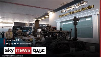 معرض الدفاع والأمن السيبراني في العراق