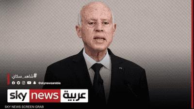 استطلاع رأي: ثقة شعبية كبيرة بالرئيس التونسي
