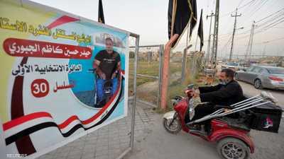 """الانتخابات العراقية.. تنافس محتدم ورسائل بـ""""طعم النار"""""""