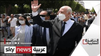 دعوات لرئيس تونس للخروج من الوضع الاستثنائي