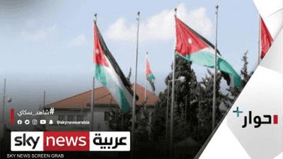 الجنسية الأردنية بمليون دولار، هل يشجع ذلك على الاستثمار؟