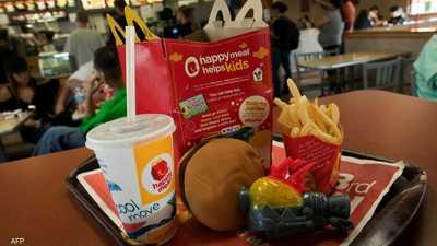 ماكدونالدز تبدأ تدريجيا استبدال ألعاب الأطفال البلاستيكية
