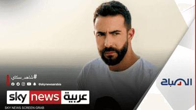 الممثل كارلوس عازار يكشف سبب معاناة الدراما اللبنانية