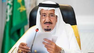 الملك سلمان يؤكد أهمية خلو المنطقة من أسلحة الدمار الشامل