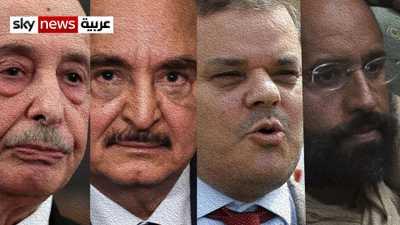 من سيحكم ليبيا؟