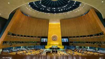 من اجتماعات الجمعية العامة للأمم المتحدة