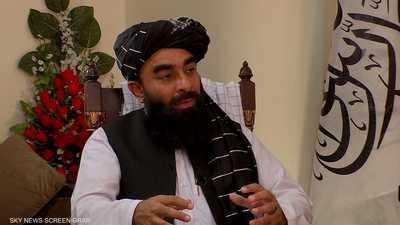 مقابلة خاصة مع المتحدث باسم حركة طالبان، ذبيح الله مجاهد