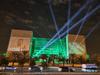 السعودية تحتفل باليوم الوطني الحادي والتسعين