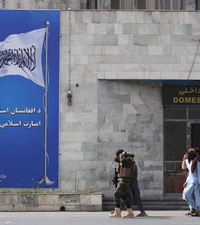 توجه المرأة الأفغانية مشاكل جمة في ظل حكومة طالبان
