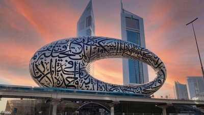 جانب من مدينة دبي