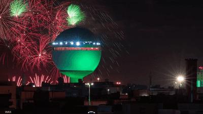 """""""هي لنا دار"""".. احتفالية وطنية عربية باليوم الوطني السعودي"""