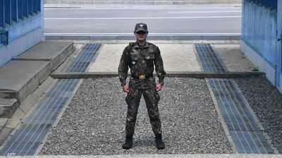 """""""إعلان إنهاء الحرب"""".. كوريا الشمالية ترد على جارتها الجنوبية"""
