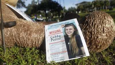 جريمة تغضب أميركا.. تطور مثير في قضية مقتل غابي بيتيتو