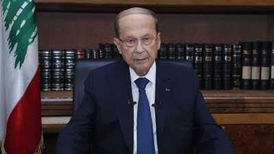 عون: الفساد وسوء الإدارة فاقما الأزمة غير المسبوقة في لبنان