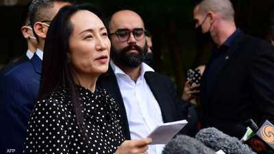 """غادرت للصين.. كندا تطلق سراح المديرة المالية لـ""""هواوي"""""""
