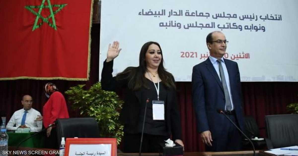 وزير ورئيس بلدية.. لماذا يثير الأمر تحفظ البعض في المغرب؟