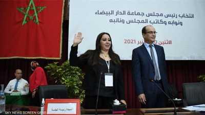 """""""مناصفة الرجل والمرأة"""" في المغرب.. الواقع غير الدستور"""