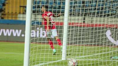بشق الأنفس.. الأهلي لربع نهائي كأس مصر