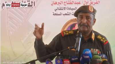 البرهان: حريصون على إتمام انتقال السلطة وإجراء الانتخابات