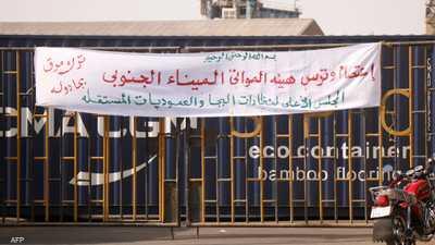 الحكومة السودانية تنخرط في مفاوضات مع قيادات البجا
