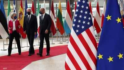 """أميركا وأوروبا تضعان """"قواعد القرن 21"""" لتعزيز النفوذ العالمي"""